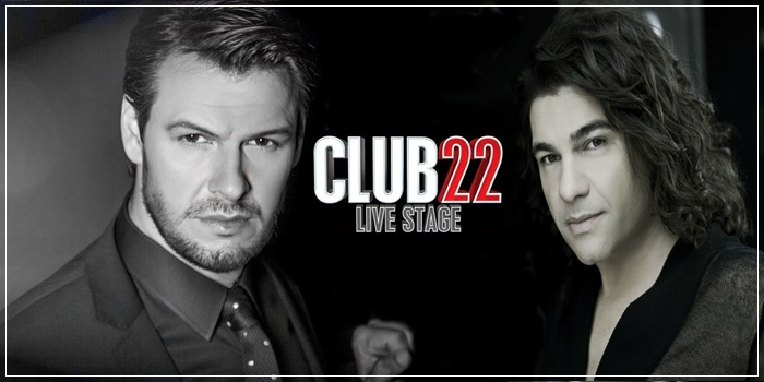 club 22 club22 πανος κιαμος νικος κουρκουλης panos kiamos nikos kourkoulis