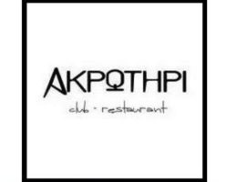 akrotiri summer club glyfada