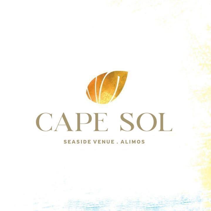 Cape Sol Seaside Venue Άλιμος Τηλέφωνο 211.850.3680 Κρατήσεις Τιμές